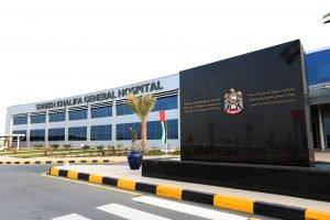 GENERAL AFFAIRS HOSPITAL (RUMAH SAKIT)